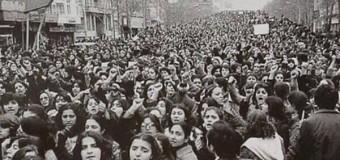 İran, 1979 yılı…