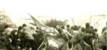 """""""MHP'li Subayların Darbe Girişimi"""""""