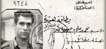 Filistin'in devrimci Türk fedaileri