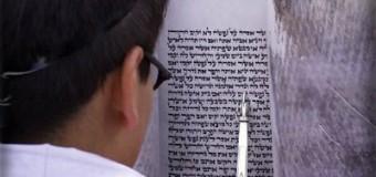 Yahudi Teolojisi, Siyonizm ve İsrail