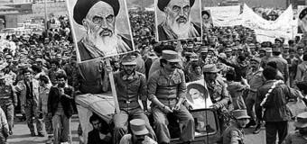 1979 İran Devrimi ve Sonrasinda Yasananlar