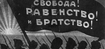 1917:Her Devrimin Temel Sorunu İktidar Sorunudur